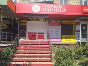 Нежитлове приміщення, Миру просп., Київ, Z-1706780 - Фото 2