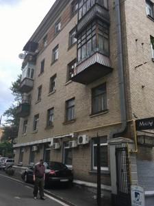 Квартира Шевченка Т.бул., 10, Київ, Z-1464720 - Фото 12