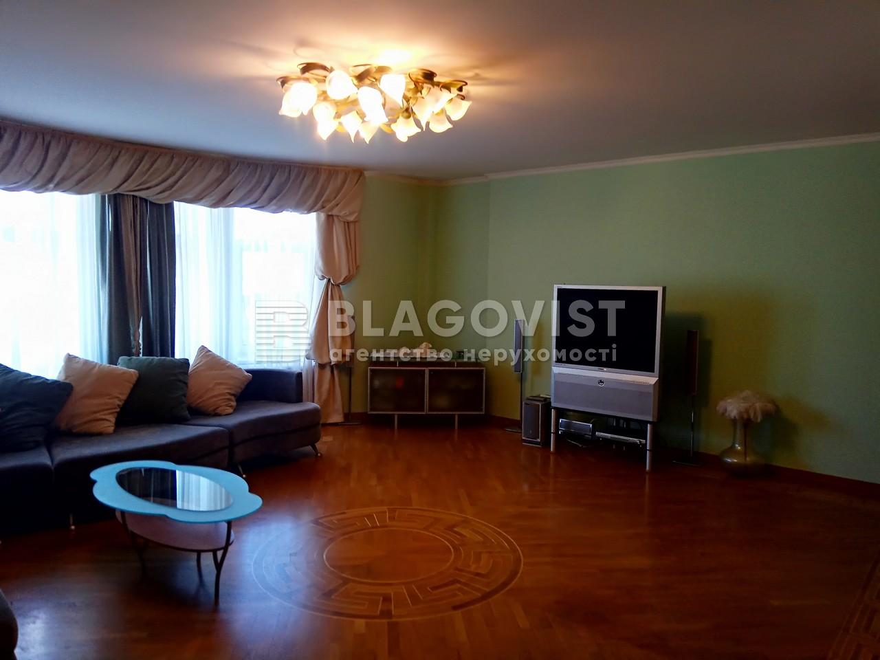 Квартира R-26972, Герцена, 17/25, Киев - Фото 1