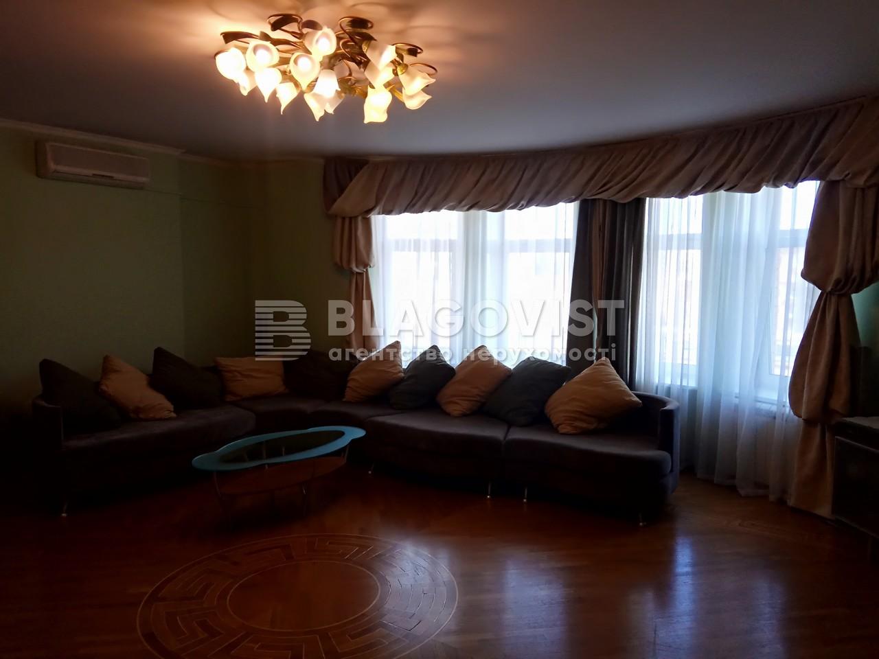 Квартира R-26972, Герцена, 17/25, Киев - Фото 8