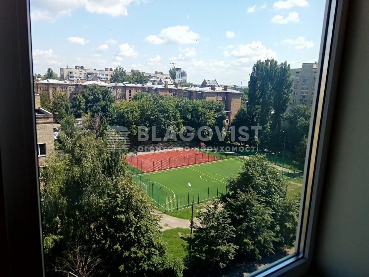 Квартира R-26972, Герцена, 17/25, Киев - Фото 23