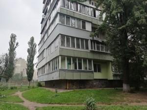 Квартира Правды просп., 80в, Киев, A-110349 - Фото 10
