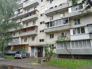 Квартира Правды просп., 80в, Киев, A-110349 - Фото 1