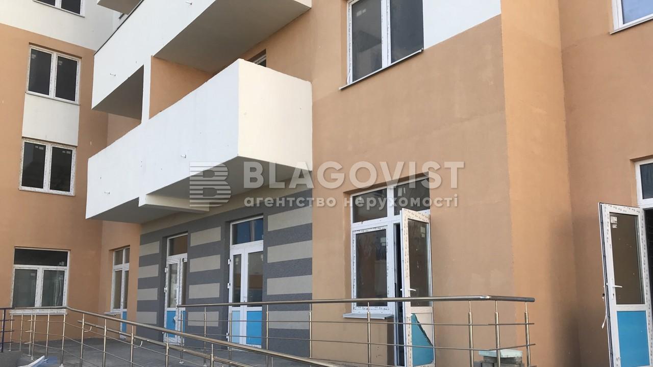 Офис, Данченко Сергея, Киев, F-40748 - Фото 4