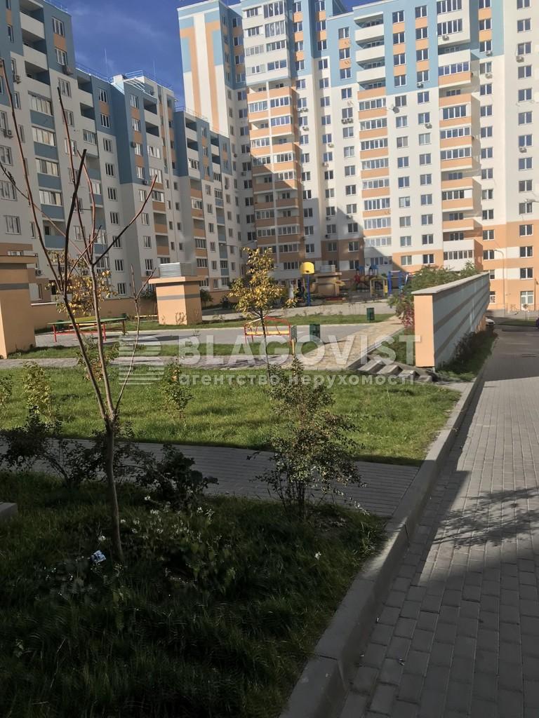 Офис, F-40748, Данченко Сергея, Киев - Фото 3