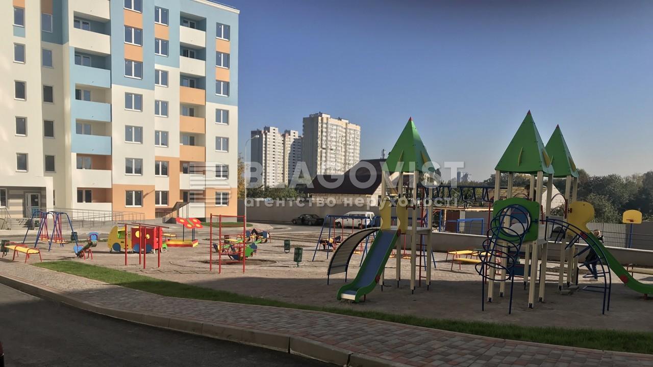 Офис, F-40748, Данченко Сергея, Киев - Фото 4