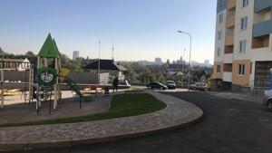 Офіс, Данченка Сергія, Київ, F-40748 - Фото 5