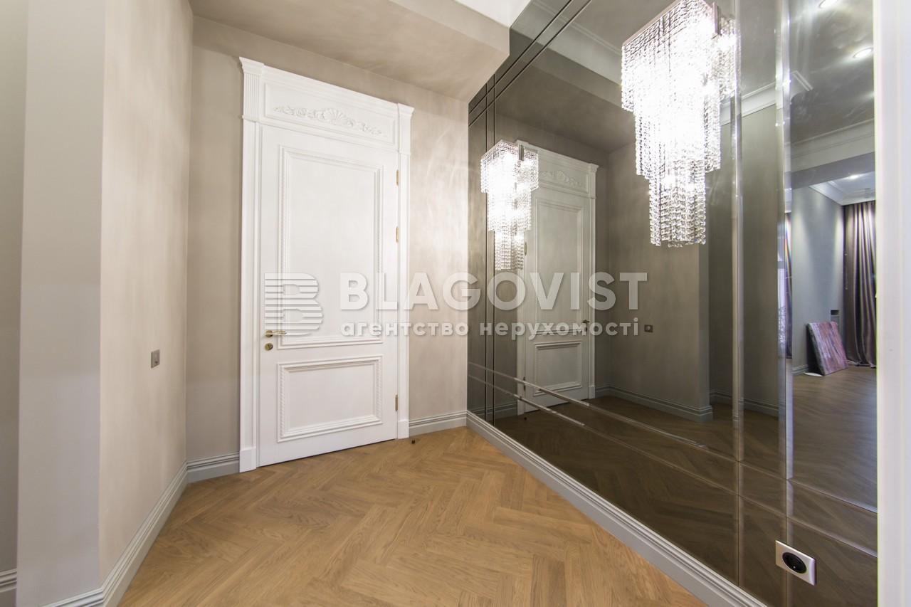 Квартира A-110261, Городецкого Архитектора, 11а, Киев - Фото 14
