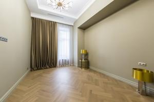 Квартира Городецкого Архитектора, 11а, Киев, A-110261 - Фото 16