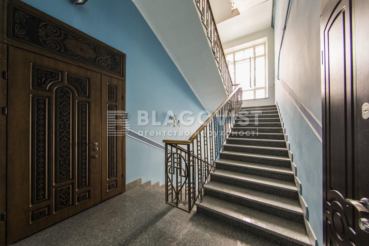 Квартира A-110261, Городецкого Архитектора, 11а, Киев - Фото 41
