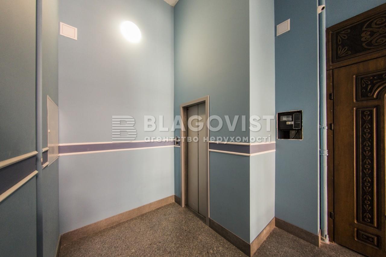Квартира A-110261, Городецкого Архитектора, 11а, Киев - Фото 42