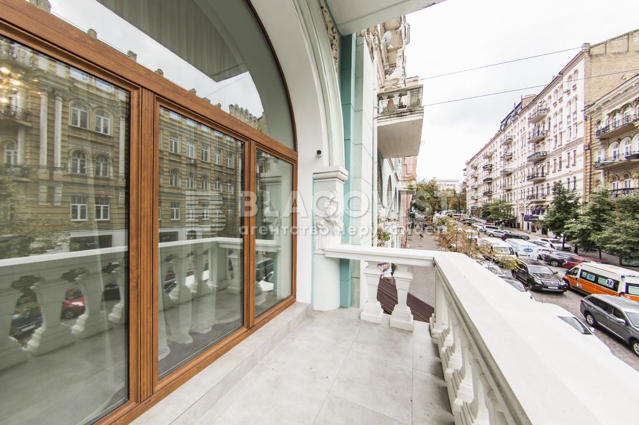 Квартира A-110261, Городецкого Архитектора, 11а, Киев - Фото 44
