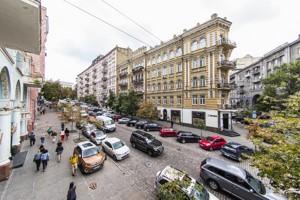 Квартира Городецького Архітектора, 11а, Київ, A-110261 - Фото 44