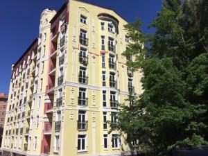 Нежитлове приміщення, Дегтярна, Київ, F-42445 - Фото 13