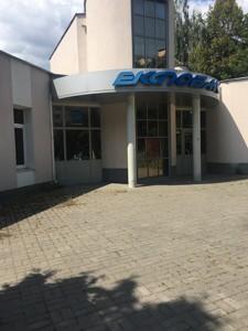 Отдельно стоящее здание, Курбаса Леся (50-летия Октября) просп., Киев, Z-326551 - Фото 3