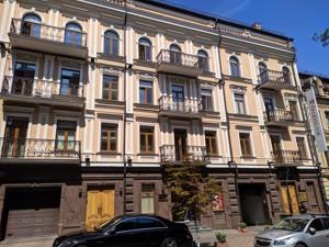 Офис, Борисоглебская, Киев, F-44228 - Фото