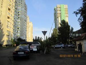 Квартира Коласа Якуба, 2б, Киев, Z-553684 - Фото3