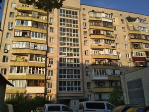 Квартира Коперника, 12, Киев, R-24870 - Фото1