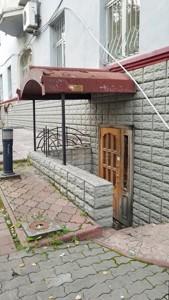 Ресторан, Пушкинская, Киев, E-38679 - Фото3