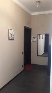 Квартира Золотоустівська, 50, Київ, Z-544014 - Фото 13
