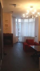 Квартира Златоустовская, 50, Киев, Z-544014 - Фото 6