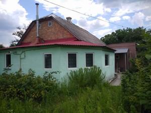 Будинок Маяковського, Київ, Z-553831 - Фото