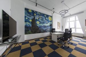 Офис, Кловский спуск, Киев, E-38648 - Фото3