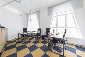Офис, Кловский спуск, Киев, E-38648 - Фото 7