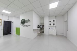 Офіс, Кловський узвіз, Київ, E-38650 - Фото 27