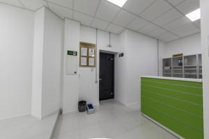 Офіс, Кловський узвіз, Київ, E-38650 - Фото 28