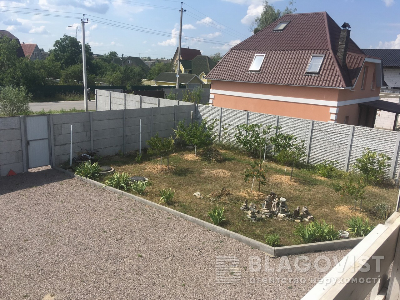 Дом M-35573, Приозерная, Вишенки - Фото 9