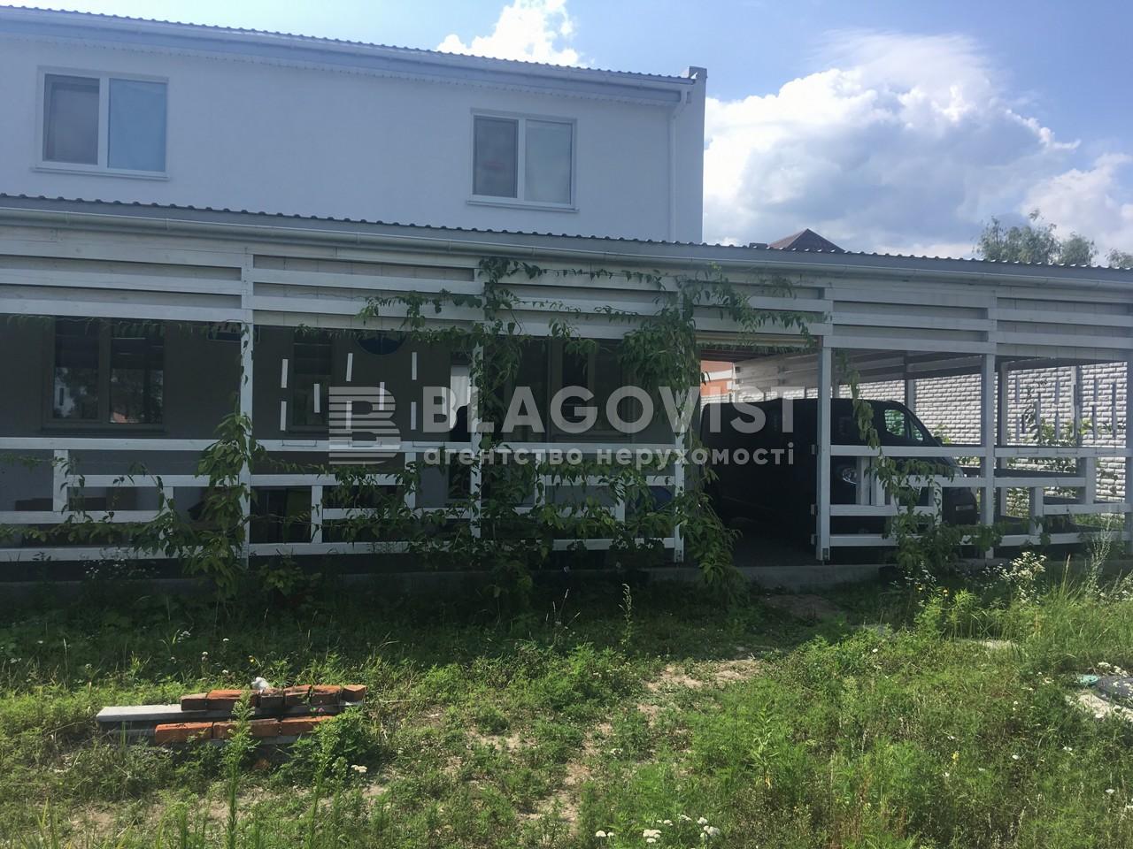 Дом M-35573, Приозерная, Вишенки - Фото 3