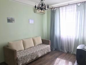 Квартира Перемоги просп., 22, Київ, F-42003 - Фото