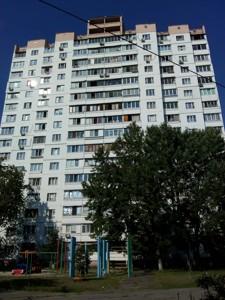 Квартира Декабристів, 5а, Київ, R-26249 - Фото3
