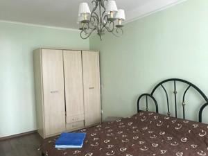 Квартира Перемоги просп., 22, Київ, F-42003 - Фото 5