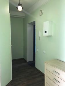 Квартира Перемоги просп., 22, Київ, F-42003 - Фото 10