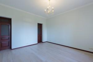 Дом Новая, Козин (Конча-Заспа), H-44712 - Фото 15