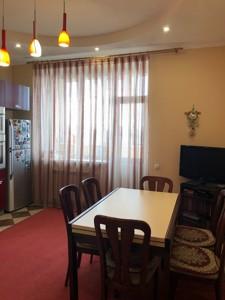 Квартира Черновола Вячеслава, 2, Киев, F-41971 - Фото 13