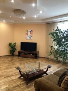 Квартира Черновола Вячеслава, 2, Киев, F-41971 - Фото 5