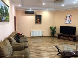 Квартира Черновола Вячеслава, 2, Киев, F-41971 - Фото3