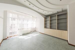 Офис, Кловский спуск, Киев, H-44710 - Фото 3