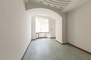 Офис, Кловский спуск, Киев, H-44710 - Фото 10