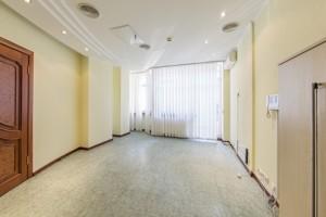 Офис, Кловский спуск, Киев, H-44710 - Фото 12