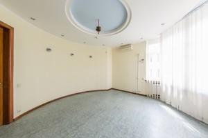 Офис, Кловский спуск, Киев, H-44710 - Фото 13