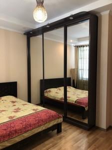 Квартира Черновола Вячеслава, 2, Киев, F-41971 - Фото 8