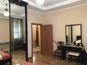 Квартира Черновола Вячеслава, 2, Киев, F-41971 - Фото 9