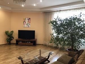 Квартира Черновола Вячеслава, 2, Киев, F-41971 - Фото 4