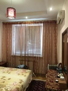 Квартира Черновола Вячеслава, 2, Киев, F-41971 - Фото 10