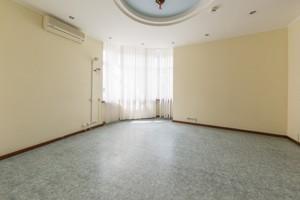 Офис, Кловский спуск, Киев, H-44710 - Фото 14