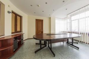 Офис, Кловский спуск, Киев, H-44710 - Фото 15